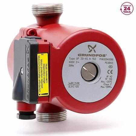 Насос циркуляционный Grundfos UP 20-45 N grundfos sololift 2 wc 1 97775314 канализационный насос