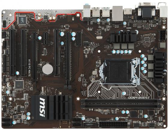 Материнская плата MSI H110 PC MATE Socket 1151 H110 2xDDR4 2xPCI-E 16x 3xPCI 2xPCI-E 1x 4xSATAIII ATX материнская плата msi h110 pc mate atx