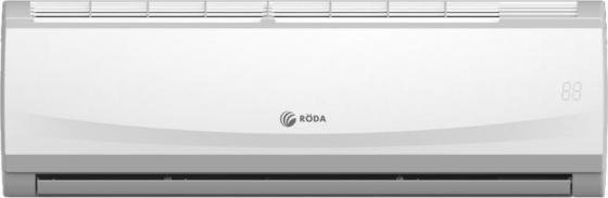 Кондиционер Roda RS/RU-A09B 2 коробки