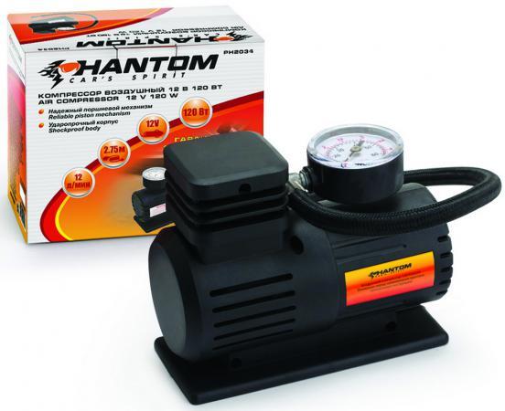 Автомобильный компрессор Phantom РН2034 шлепанцы женские hurley sample phantom phantom sandal