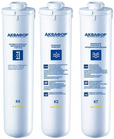 Комплект сменных модулей для фильтра Аквафор К5-К2-К7 картридж аквафор к5 к2 к7 к1 05 02 07
