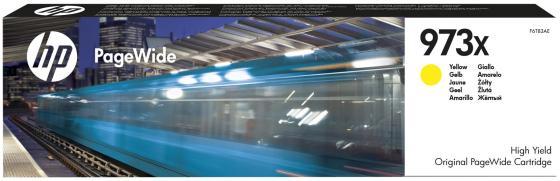 Фото - Картридж HP HP 973X для PageWide Pro 452/477 желтый F6T83AE картридж обслуживания hp 841 pagewide xl f9j48a