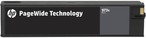 Фото - Картридж HP 973X для PageWide Pro 452/477 черный L0S07AE картридж обслуживания hp 841 pagewide xl f9j48a
