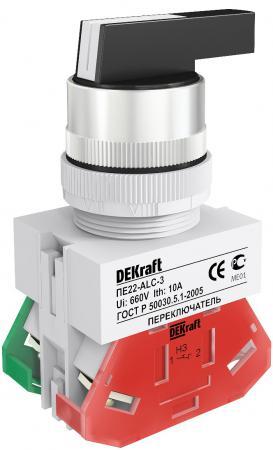 Переключатель Schneider Electric с фиксацией I-O-II удлиненная ручка 25056DEK