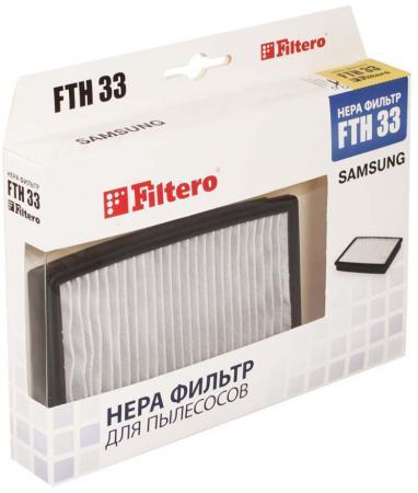 НЕРА-фильтр Filtero FTH 33 SAM нера фильтр filtero fth 99