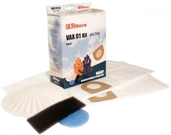 Набор фильтров Filtero VAX 01 Kit 2 шт