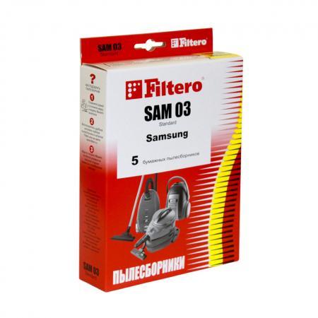 цена на Пылесборник Filtero SAM 03 Standard 5 шт