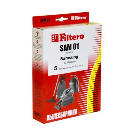 Пылесборник Filtero SAM 01 Standard 5 шт