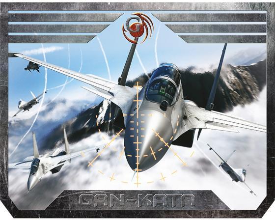 Коврик для мыши Dialog Gan-Kata PGK-07 plane с рисунком самолет