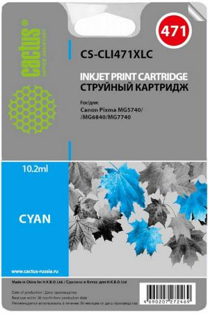 Картридж Cactus CS-CLI471XLC для Canon Pixma iP7240 MG6340 MG5440 голубой cactus cs cli451c cyan струйный картридж для canon mg 6340 5440 ip7240