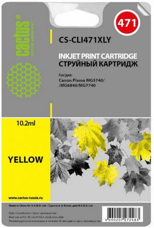 Картридж Cactus CS-CLI471XLY для Canon Pixma iP7240 MG6340 MG5440 желтый картридж cactus cs cli471xlm для canon pixma mg6340 mg5440 пурпурный