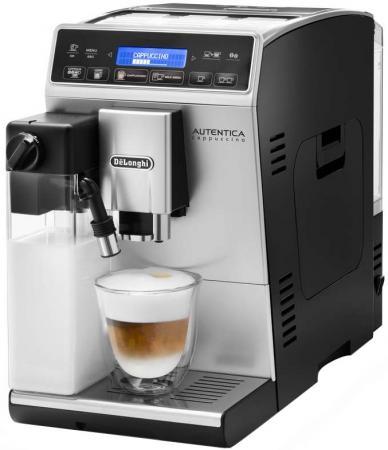 Кофемашина DeLonghi 29 660 SB 1450 Вт серебристо-черный красно-черный цена