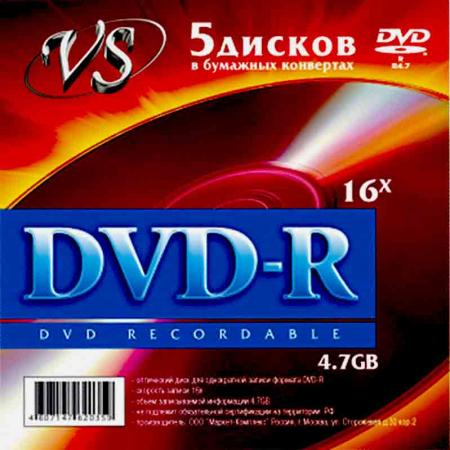 Диски DVD-R VS 16x 4.7Gb 5шт dvd r vs 4 7gb 16х 10шт cake box