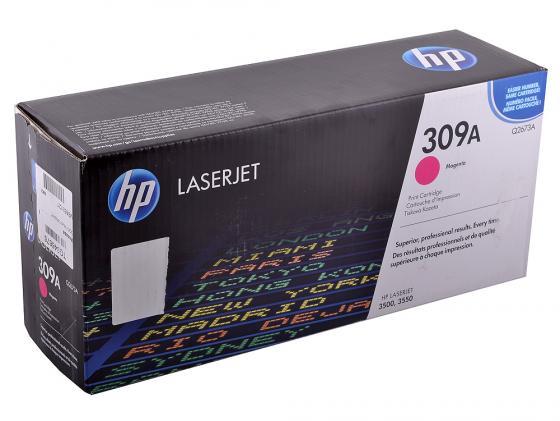 Картридж HP Q2673A пурпурный для LaserJet 3500