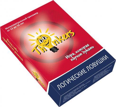 Настольная игра логическая THINKERS Логические ловушки 4821201379223