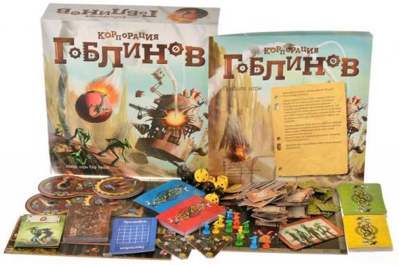 Настольная игра для вечеринки Magellan Корпорация гоблинов MAG03470 mag 200 в киеве