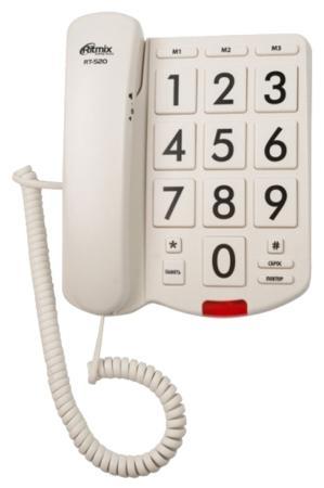 Телефон Ritmix RT-520 бежевый