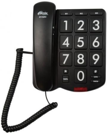 Телефон Ritmix RT-520 черный цена и фото