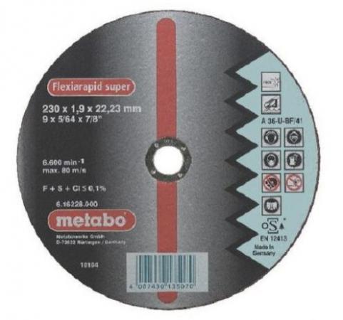 Отрезной круг Metabo125x2,5 мм 617131000 круг отрезной sturm 9020 07 230x25