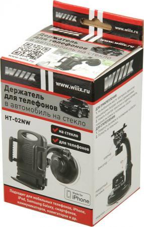 Автомобильный держатель Wiiix HT-02NW черный автомобильный держатель wiiix ht 20rr черный