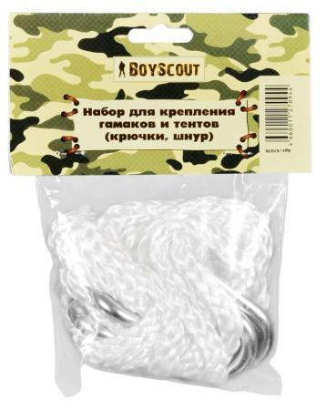 Набор для крепления гамаков и тентов Boyscout 61078 аксессуары для палаток тентов и шатров easton locking 340