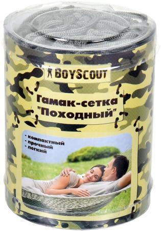 Гамак-сетка Boyscout Походный 61074 гамак семейный wave