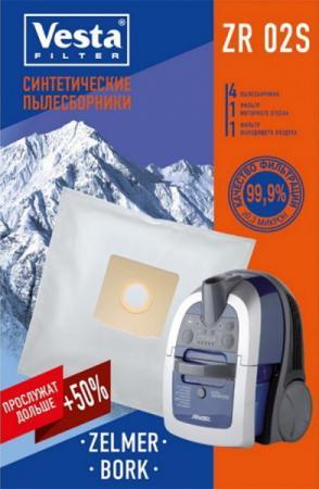 Комплект пылесборников Vesta ZR02S + 2 фильтра