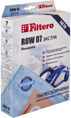 Пылесборник Filtero ROW 07 Экстра пятислойные 4шт