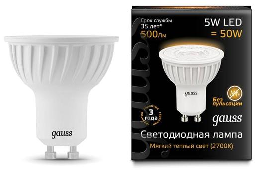 Лампа светодиодная полусфера Gauss GU10 5W 2700K 101506105 zyxel zyxel nwa5123 ac