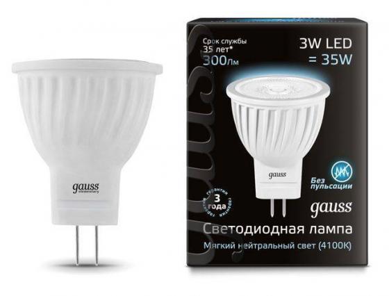 Лампа светодиодная полусфера Gauss GU4 3W 4100K 132517203 лампа светодиодная gauss 132517203