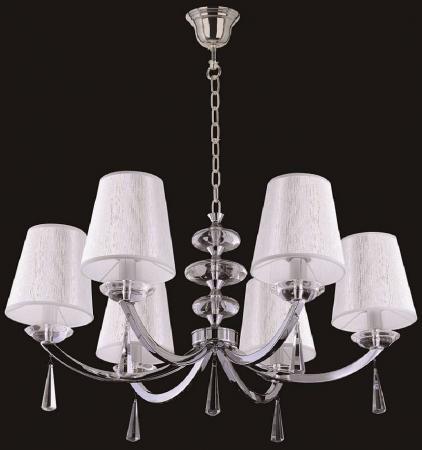 Подвесная люстра Crystal Lux Living SP6 modern fashion creative k9 crystal wifi design led 9w wall lamp for living room bedroom aisle corridor bathroom 80 265v 2063