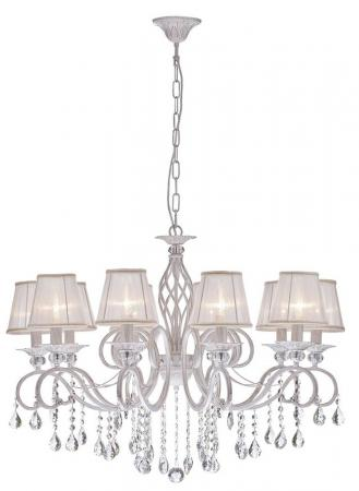 Подвесная люстра Maytoni Grace ARM247-10-G настольная лампа maytoni декоративная grace arm247 00 r