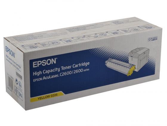 Картридж Epson C13S050226 для AcuLaser C2600 Yellow Желтый cartridge chip toner for epson aculaser c2600dn