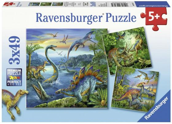 Пазл 147 элементов Ravensburger Динозавры