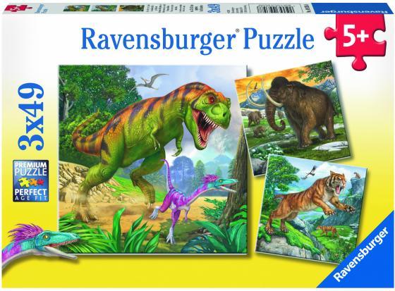 Пазл 3-в-1 147 элементов Ravensburger Первобытные хищники 09358 пазл ravensburger сейшелы 1500 элементов