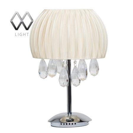 Купить Настольная лампа MW-Light Жаклин 5 465033404