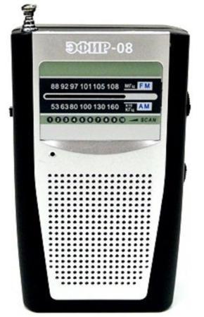 Радиоприемник Сигнал Эфир-08 белый черный радиоприемник сигнал эфир 08 белый черный