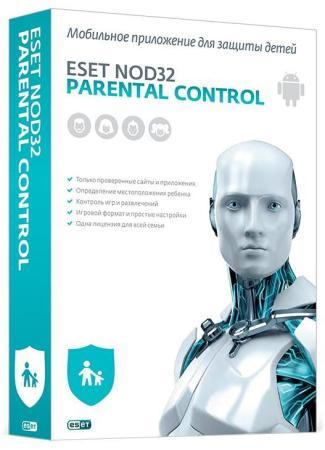 лучшая цена Антивирус ESET NOD32 Parental Control для всей семьи на 12 мес NOD32-EPC-NS(BOX)-1-1