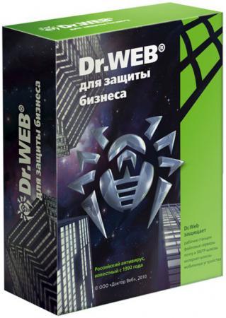 Антивирус Dr.Web Enterprise Security Suite Медиа-комплект для бизнеса сертифицированный BOX-WSFULL - 10 avira antivir premium security suite лучший антивирус