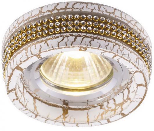 Встраиваемый светильник Arte Lamp Terracotta A5310PL-1WG встраеваемый точечный светильник a5310pl 1wg terracotta arte lamp 1012888