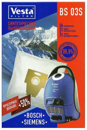 Комплект пылесборников Vesta BS 03S vesta filter bs 04 комплект пылесборников 5 шт