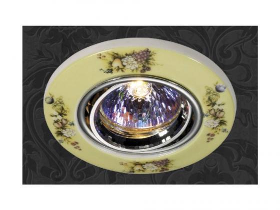 Встраиваемый светильник Novotech Ceramic 369551