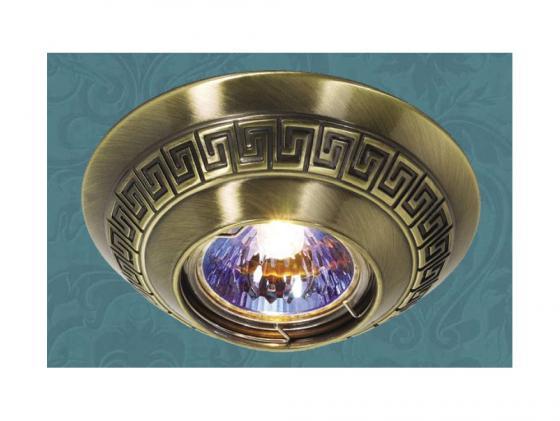 Встраиваемый светильник Novotech Nemo 369562