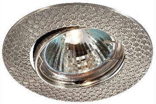 Встраиваемый светильник Novotech Dino 369626