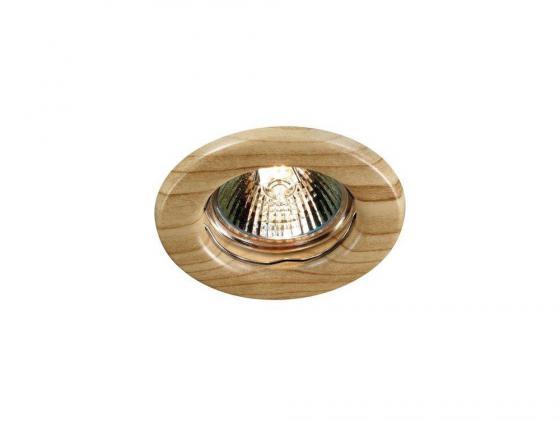 Купить Встраиваемый светильник Novotech Wood 369713