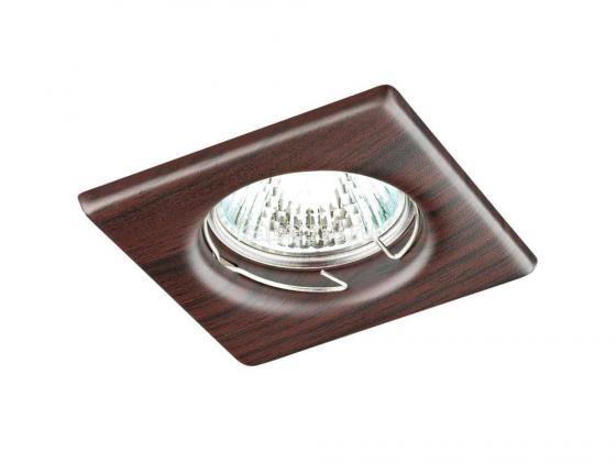 Купить Встраиваемый светильник Novotech Wood 369718