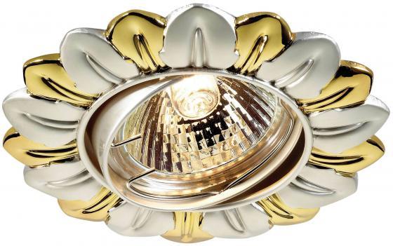 Встраиваемый светильник Novotech Flower 369820 встраиваемый светильник flower 369820
