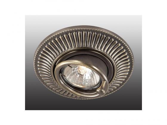 Встраиваемый светильник Novotech Vintage 369858 светильник встраиваемый novotech vintage nt14 023 369858