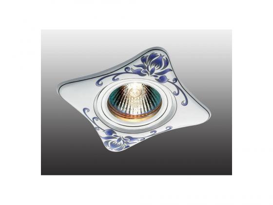 Встраиваемый светильник Novotech Ceramic 369927