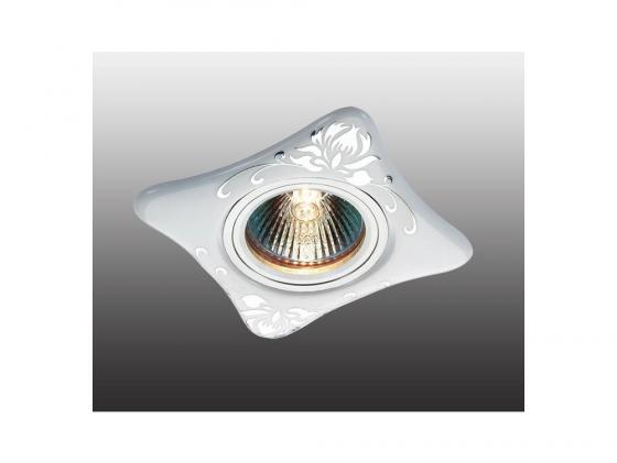 Встраиваемый светильник Novotech Ceramic 369928